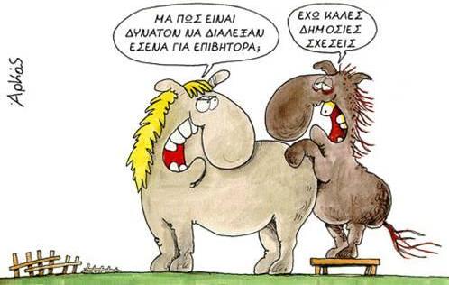 arkas-epivitoras1